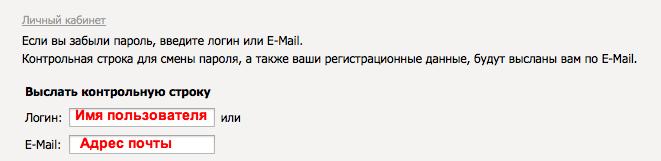 пароль пользователя к токену не проинициализирован росбанк