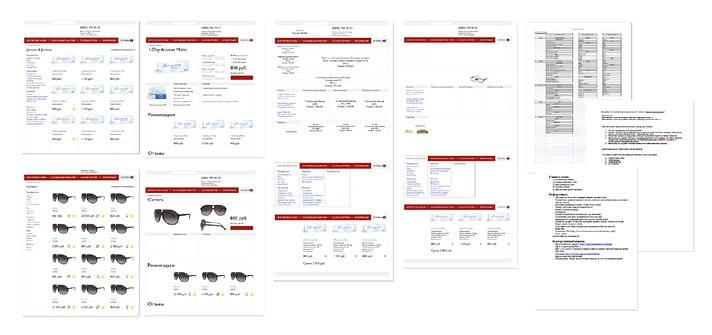 Анализ и проектирование